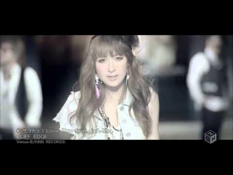 【PV】 CLIFF EDGE - サヨナラ I Love You feat. jyA-Me