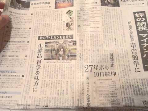 GEDC3533 2015.05.29 nikkei ashahi at ichoigaya koujimachi chimuny with radio and TV
