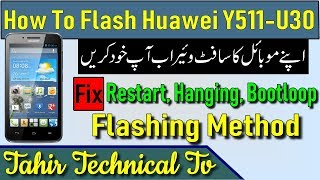 How To Flash Huawei Y511-U30, MT6572 With SP Tool With Tested Stock Firmware Flash File Without Box