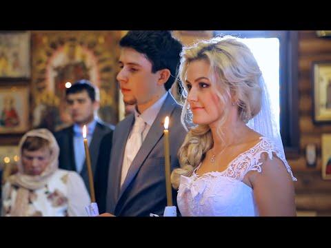 Самое красивое венчание Александр и Ева. Организация праздников (+380508510615 Viber)