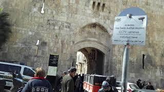 Иерусалим 2020. Львиные ворота