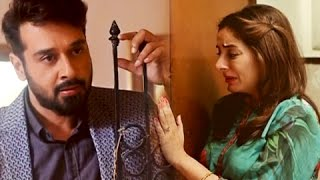 Another Teaser of New Drama Serial Coming Soon on ARY Digital