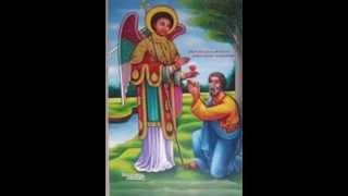 Ethiopian Ortodox Saint Rupheal