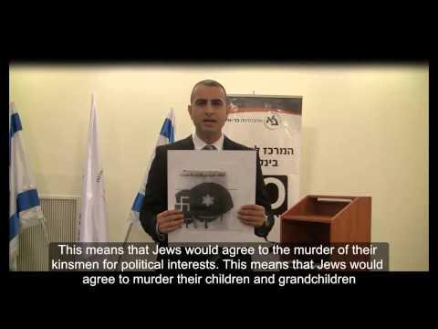 Barhoom Golan in an emotional Appeal to PA Mahmoud Abbas