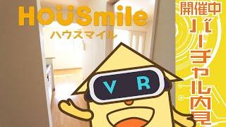 中吉野町 マンション 1LDKの動画説明