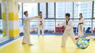 [CUT Baby let me go mùa 1] Hầu Minh Hạo cùng Halin ở lớp học võ