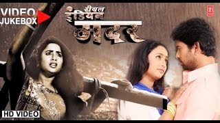 Download REAL INDIAN MOTHER [ Video Songs Jukebox ] Feat. Rani Chatterjee 3Gp Mp4
