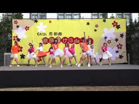 CANDY SMILE/E-girls 奈良女子大学