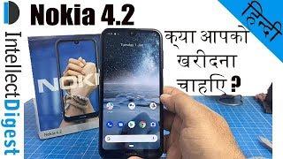 Nokia 4.2 Unboxing & Quick Review in Hindi- क्या आपको खरीदना चाहिए ?