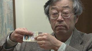 Satoshi Nakamoto goes public and denies he's bitcoin founder