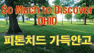 [DIESEL GYPSY][Vlog #184] So Much TO Discover OHIO !!! 오하이오에서 피톤치드 한가득 마시며 ~~ㅎㅎ
