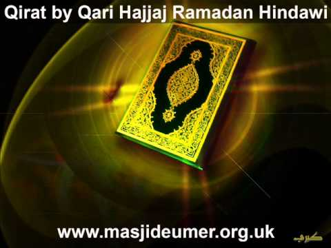 Quranic Recitation By Qari Hajjaj Ramadan Hindawi From Egypt - Rahma Qur'an Tour 2012 video