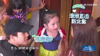 180729 GOT7 JACKSON & His Niece AIMEE CUT On Let Go of My Baby Episode 10