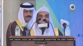 Beautiful Recitation - Surah Al-Hajj - Abdullah al Juhani (NL)