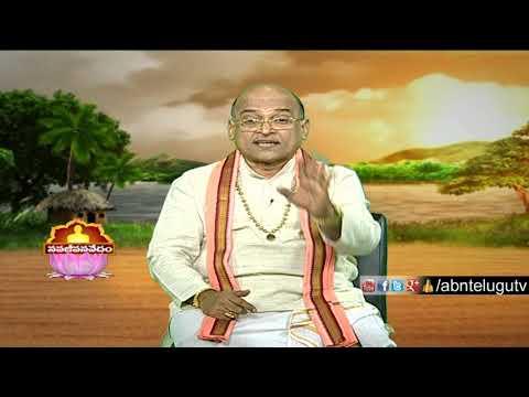 Garikapati Narasimha Rao | Nava Jeevana Vedam | Full Episode 1452 | ABN Telugu