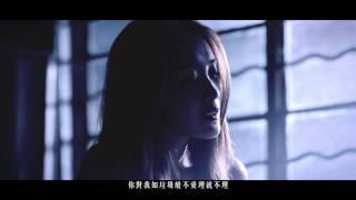 陳僖儀 Sita Chan - 後備 Official Music Video