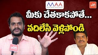 Tollywood Director Ajay Kaundinya Comments on Maa Association | Sri Reddy, Pawan Kalyan