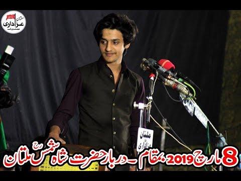 Zakir Ali Abbas Askri I Majlis 8 March 2019 I Jalsa Zakir Qazi Waseem Abbas