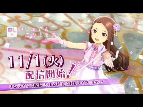 【PS4】『アイドルマスター プラチナスターズ』カタログ4号+DL LIVE紹介PVが公開