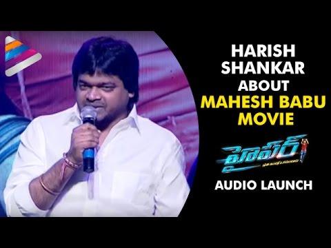 Harish Shankar about Mahesh Babu Movie | Hyper Movie Audio Launch | Ram | Raashi Khanna | Ghibran