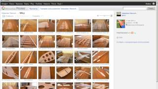 Picasa WEB google forum example