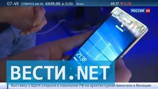 Вести.net: Microsoft сворачивает мобильный бизнес, купленный у Nokia