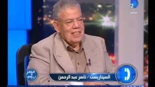 ناصر عبد الرحمن    بشير الديك بيكتب عن ثورة كانت بتضيع