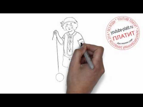 Видео как нарисовать нитки