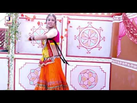 bhakti video new 2017 Gopal
