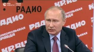 Путин встречается с представителями российских печатных СМИ и информагентств