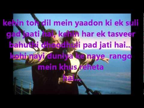 main Jahan Rahoon ...kehin bhi Hoon..Teri Yaad Saath Hai..