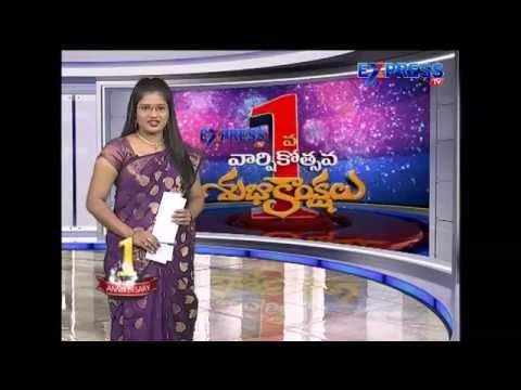 ExpressTV 1st Anniversary Special | Express TV