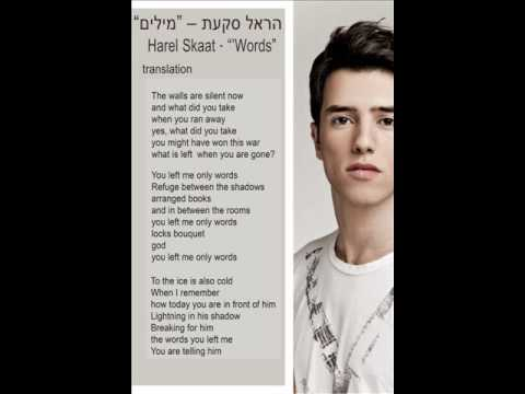 Eurovision 2010 Israel - Harel Skaat - Words Milim