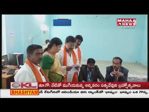 Highest Telugu Votes In Karnataka Elections | Mahaa News