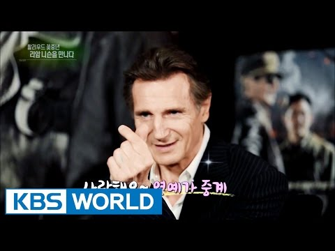 Liam Neeson's Special Interview [Entertainment Weekly/2016.07.18]