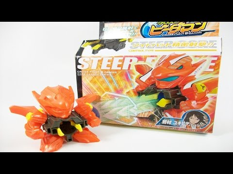 Cross Fight B-Daman Review - CB-06 STEER=EAGLE