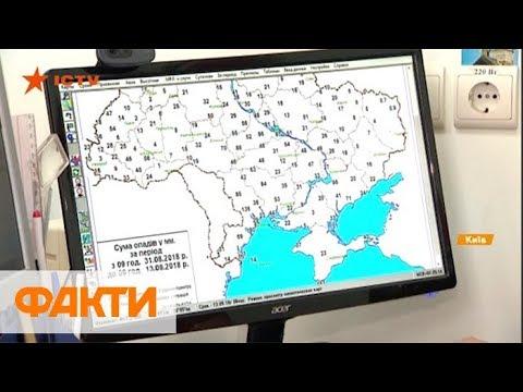 Какой будет осень в Украине и когда ждать первых заморозков