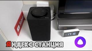 Яндекс станция и Алиса (впечатления, опыт пользования, минусы и плюсы)