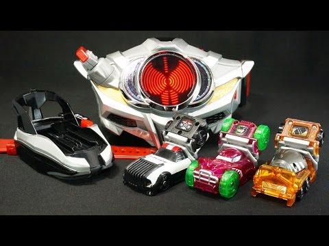 仮面ライダー ドライブ DXシフトカーセット01 Kamen Rider Drive Dx Shift Car Set 01 video