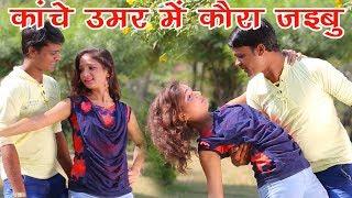 2017           Mannu Lal Yadav  JK Yadav Films