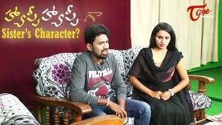 Sisters Character..? | Happy Happy Ga | Telugu Comedy Skits