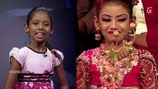 Derana Dance Unlimited2017-04-09