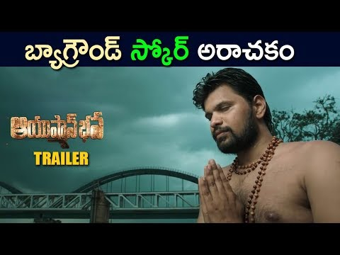 Ayushman Bhava Latest Trailer - Latest Telugu Movie 2018 - Charan Tej