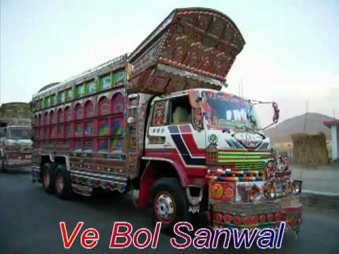 Youtube   Attaullah Esakhelvi Ve Bol Sanwal video