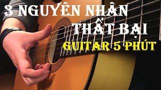 3 Nguyên Nhân Tập Guitar Thất Bại | Guitar 5 Phút |