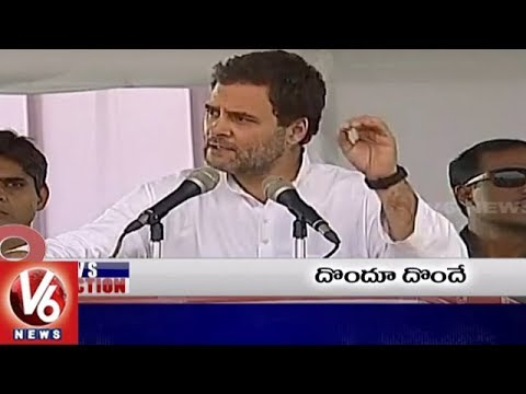 9PM Headlines | 3 Govt Schemes Launch | Rahul Public Meet | Independence Day Arrangements | V6