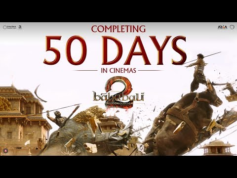 Baahubali 2 - The Conclusion | Running Successfully For 50 Days | S.S.Rajamouli | Shobu Yarlagadda thumbnail