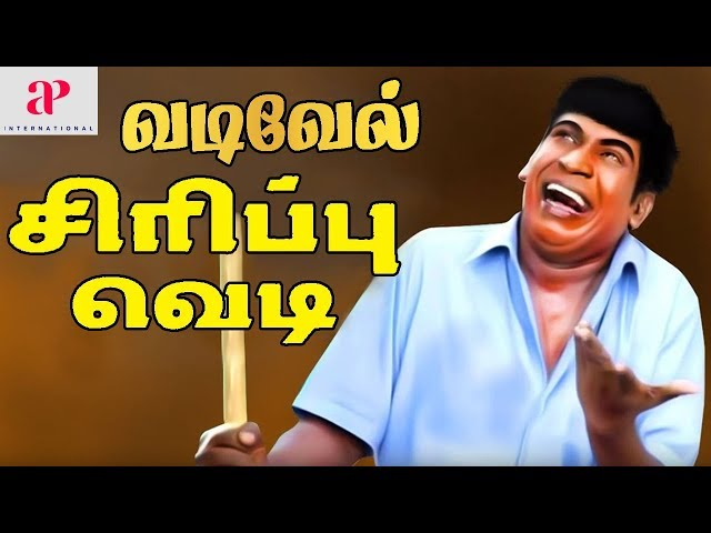 Vadivelu Super Hit Comedy Scenes | Karmegham | Ratchagan | Kadhalan | Evergreen Vadivelu Comedy thumbnail