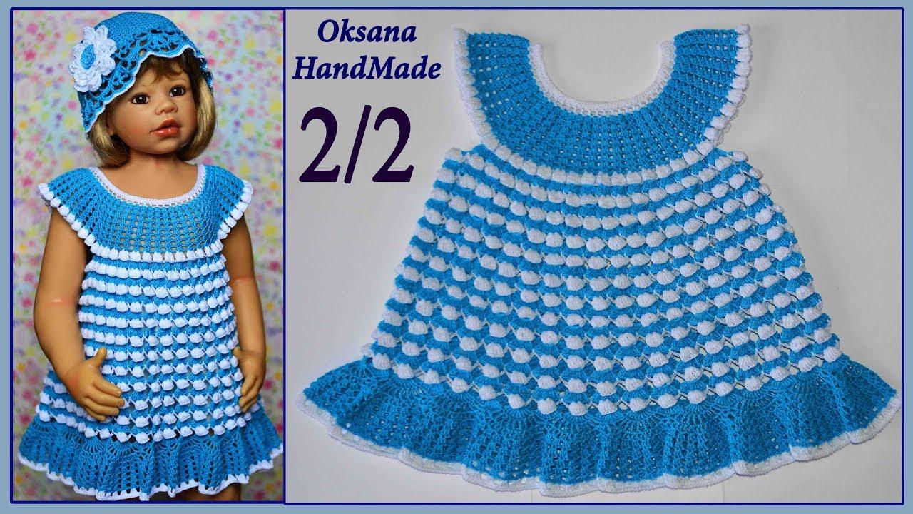 вязание детского платья крючком на 1 год