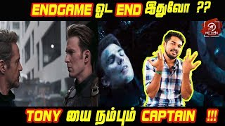 A Mystrey About Y Iron Man Still Survinig. A Knot In The End http://festyy.com/wXTvtSSRKleaks     AVENGERS END GAME  